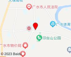 广水旅游地图