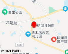 徐闻旅游地图