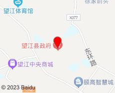 望江旅游地图