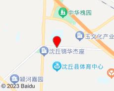 沈丘旅游地图