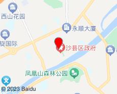 沙县旅游地图