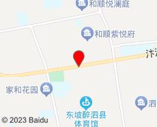 泗县旅游地图
