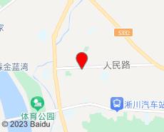 淅川旅游地图