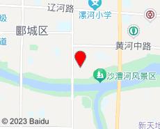 漯河旅游地图