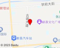 献县旅游地图