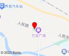 界首旅游地图