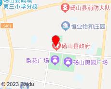 砀山旅游地图