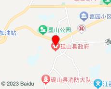 砚山旅游地图