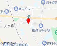 磐石旅游地图