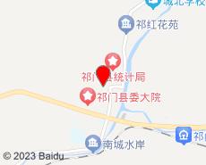 祁门旅游地图