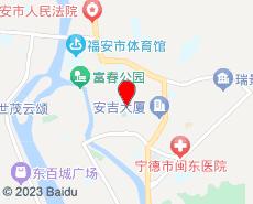 福安旅游地图