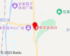 秦安旅游地图