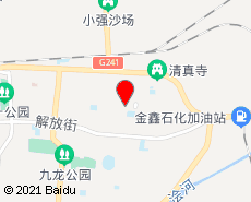 翼城旅游地图