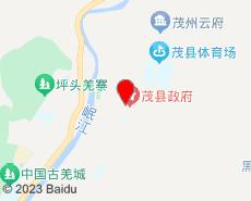 茂县旅游地图