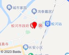 蛟河旅游地图