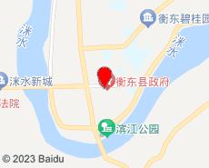 衡东旅游地图