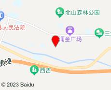 西吉旅游地图