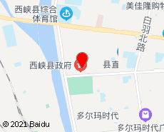 西峡旅游地图