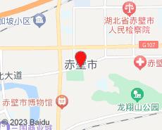 赤壁旅游地图