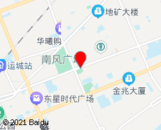 运城旅游地图
