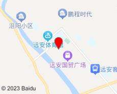 远安旅游地图
