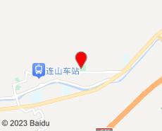 连山旅游地图
