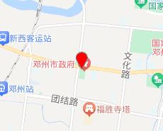 邓州旅游地图