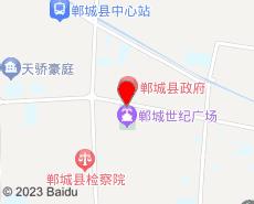 郸城旅游地图