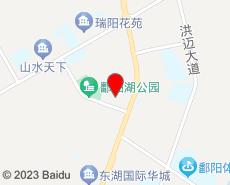 鄱阳旅游地图
