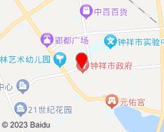 钟祥旅游地图