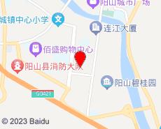 阳山旅游地图