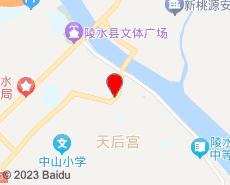 陵水旅游地图