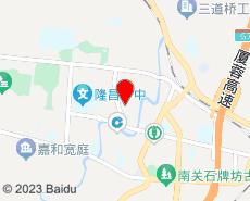 隆昌旅游地图