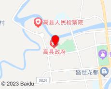 高县旅游地图