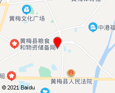 黄梅旅游地图
