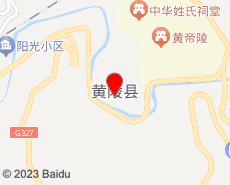 黄陵旅游地图