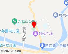 龙泉旅游地图