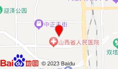 太原舒馨住宿(人民医院店)地图