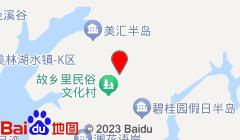 广州碧桂园假日半岛酒店地图