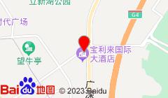 深圳宝利来国际大酒店地图