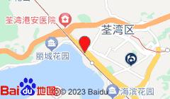 香港如心海景酒店暨会议中心地图