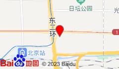 北京长富宫饭店地图