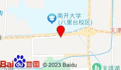 天津泰达国际会馆地图