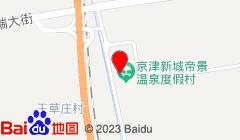 天津京津新城凯悦酒店地图