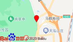 南京紫金山庄地图