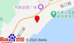青岛鲁商凯悦酒店地图