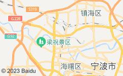 家有加油:萬達廣場(寧波江北店)