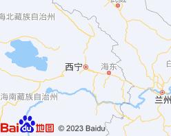 西宁电子地图