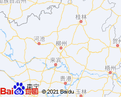 柳州电子地图