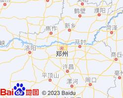 郑州电子地图
